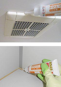 液垂れせず、飛び散らないので、天井や隙間などピンポイントにご使用いただけます