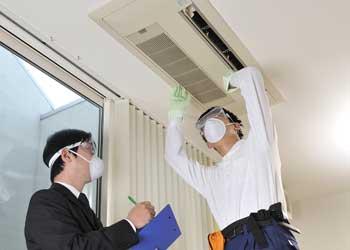 エアコン清掃「天井カセット天上吊りタイプ」