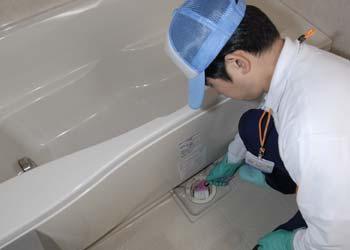 浴室全体または個別箇所の清掃