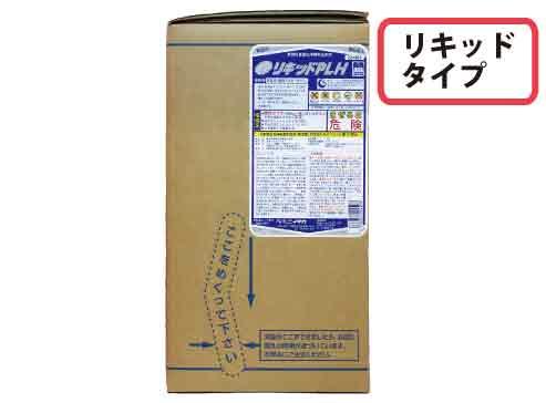 食器自動洗浄機用洗剤(リキッドタイプ)