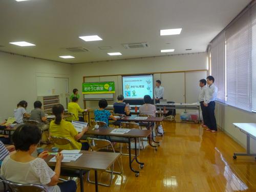 湯梨浜公民館でのおそうじ教室の模様