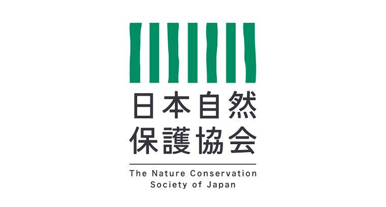 日本自然保護協会のロゴ