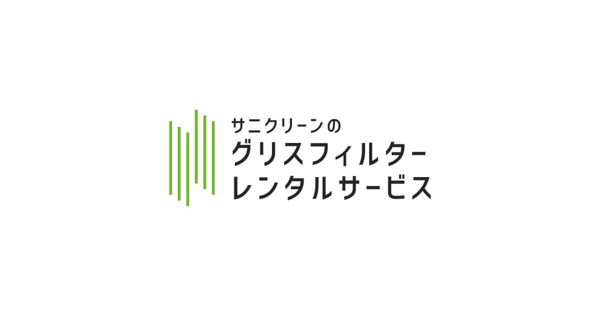 s、インタビュー記事