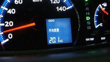 クルマの燃費表示