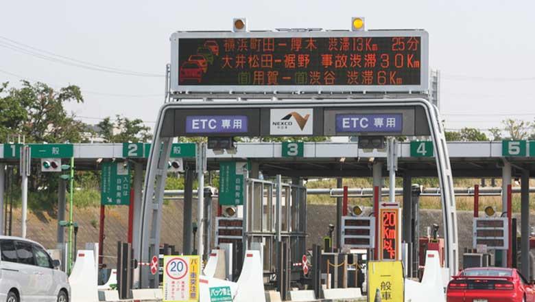 高速 渋滞 情報 首都