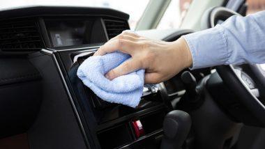 車内の清掃