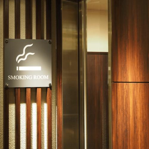 喫煙室に求められる基準・条件と喫煙室のタイプ