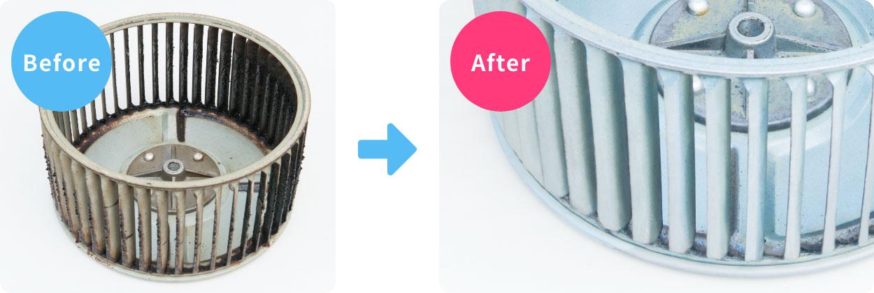 内部の油汚れ Before After