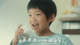 サニクリーンテレビCM お水の宅配サービス「ディスティオ」