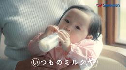 サニクリーンテレビCM ミネラル飲料水 お水の宅配「ロフェオ」