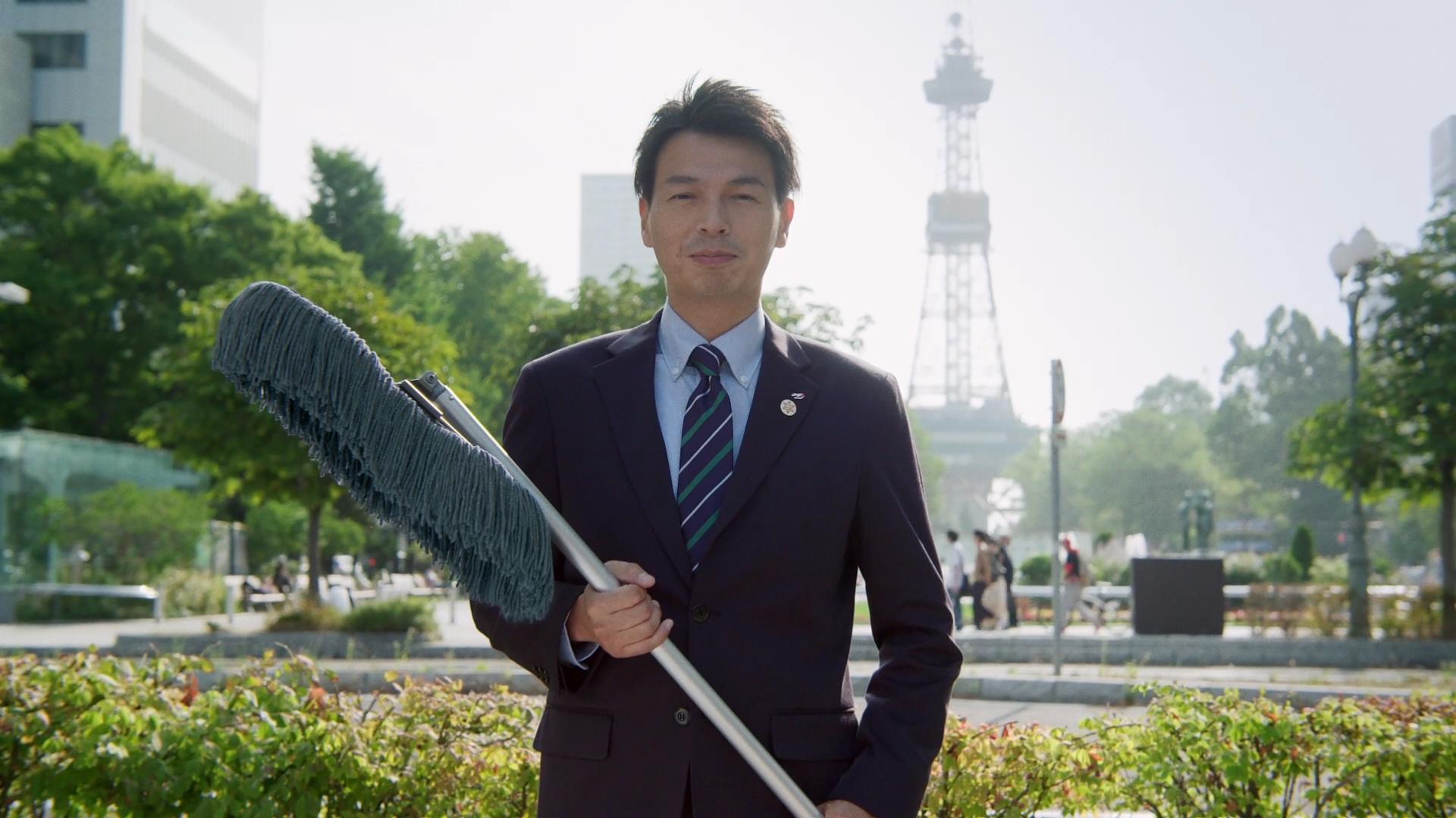 サニクリーンテレビCM 「日本をきれいにサニクリーン編2 全国版(WEB限定60秒)」