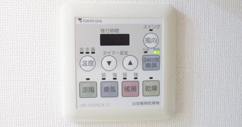 24時間換気システムのボタン
