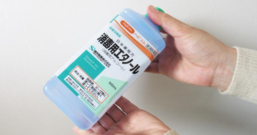 健栄製薬-消毒用エタノール