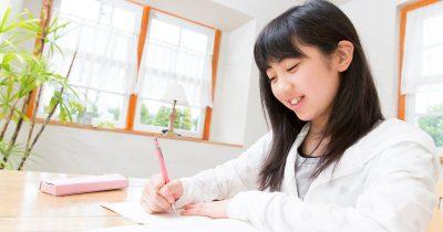 子どもの勉強の効率をあげる方法