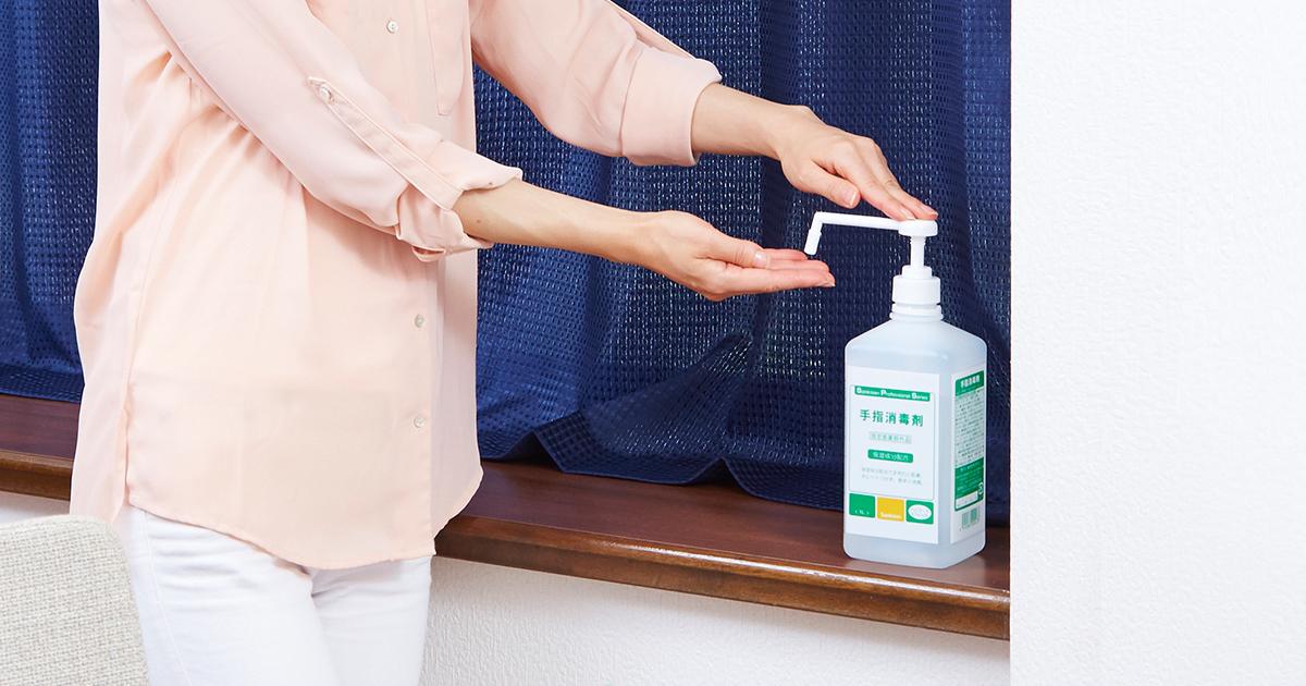 食品工場やレストランでも好評価!手の肌荒れを抑える消毒剤をご家庭に