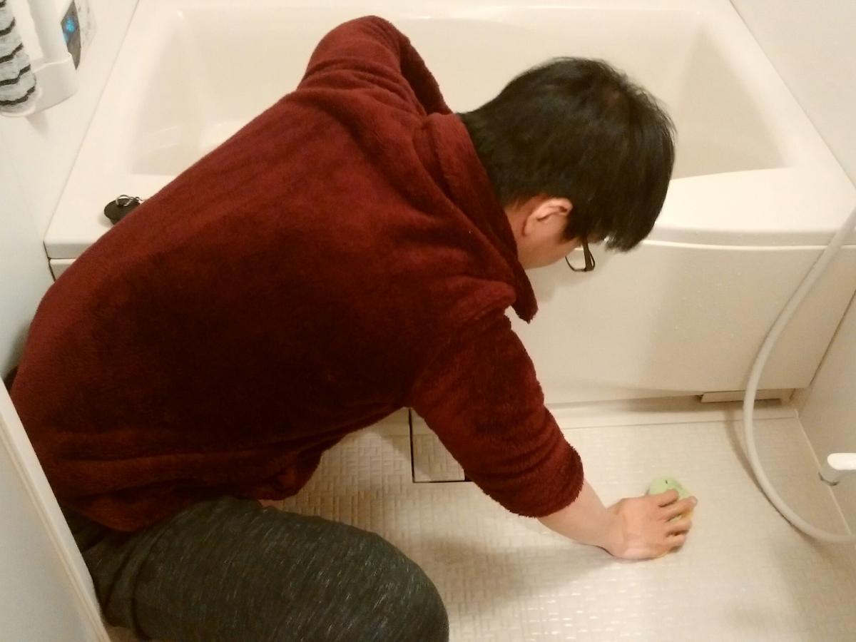 お風呂のお掃除はダンナさんの方がうまい