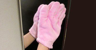 ヘアドライ手袋で洗面台、鏡、フローリングのお掃除をしてみた
