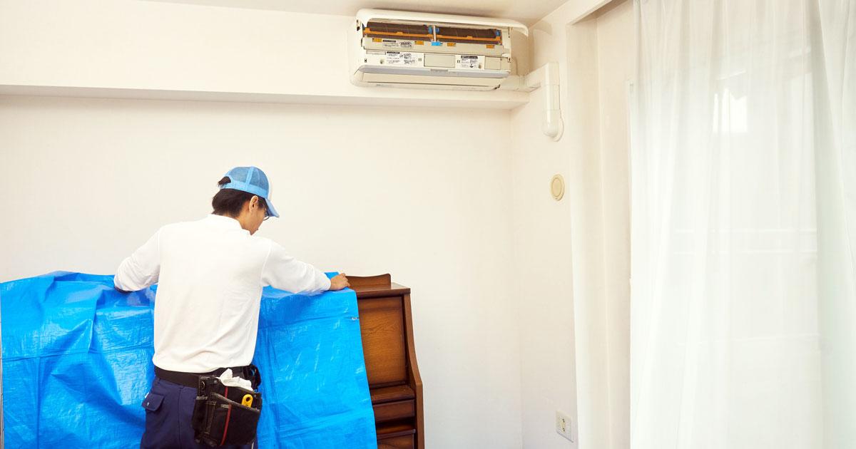 お掃除エアコンの下を養生する