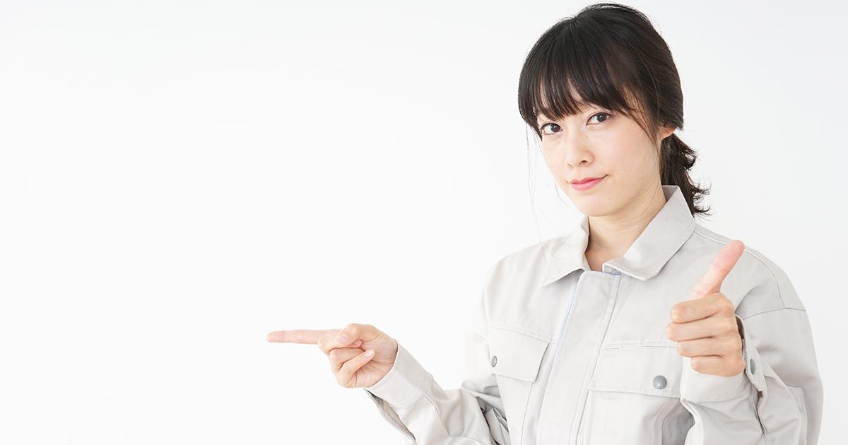 両手の人差し指を左右に立てている女性の写真