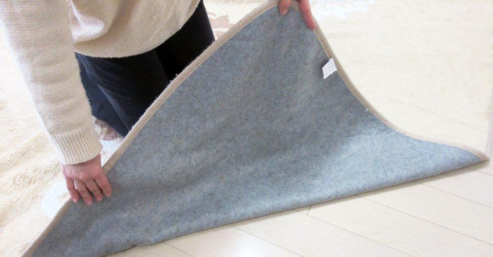 カーペットやラグの裏に落ちている粉の正体