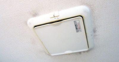 換気口(給気口・排気口)まわりの壁についた黒ずみ汚れの落とし方
