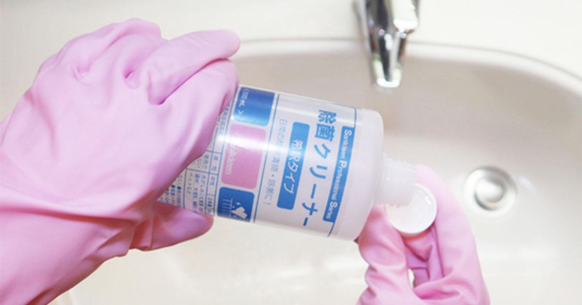 キャップに除菌クリーナーを入れる写真